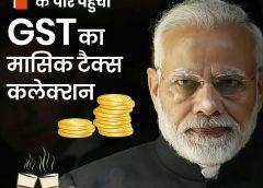 भारतीय जनता पार्टी की केन्द्र सरकार द्वारा प्रस्तुत बजट को नए भारत की आशा को साकार करने वाला बताया है।